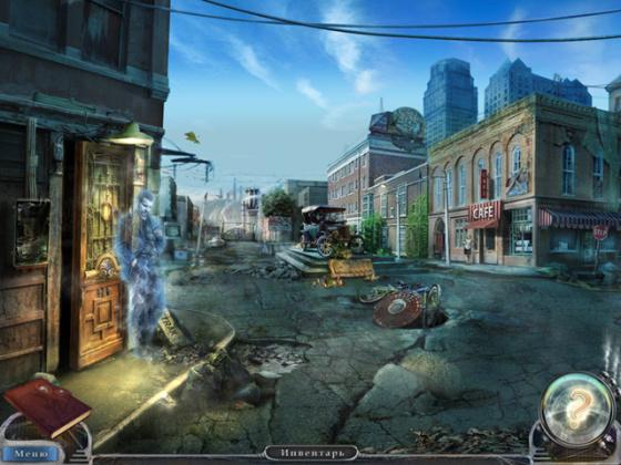Город-призрак. Проклятие машин (2013) - полная версия