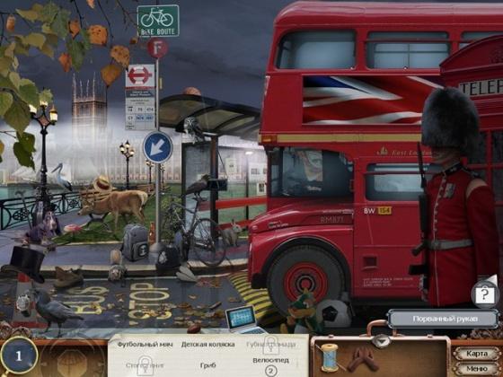 Бюро кладоискателей. Затерянный город (2013) - полная версия