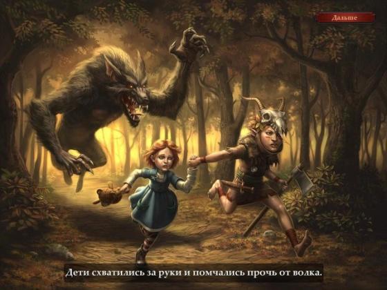Ведьмочка Эви. Волшебное путешествие (2013) - полная версия