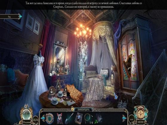 Всадники судьбы: дикая охота. Коллекционное издание (2013) - полная версия