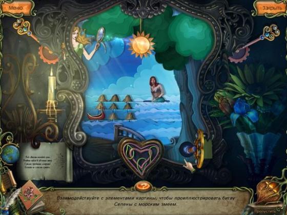 Легенды леса. Зов любви. Коллекционное издание (2013) - полная версия
