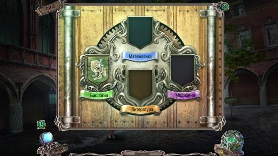Темный лабиринт: Норвичские пещеры. Коллекционное издание (2013) - полная версия
