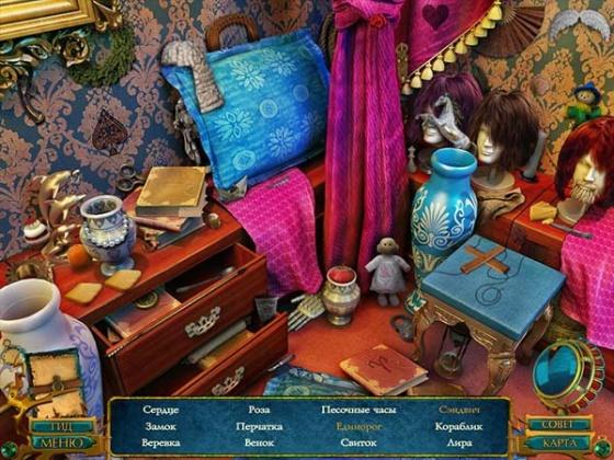 Легенды востока: Глаз Кобры. Коллекционное издание (2013) - полная версия