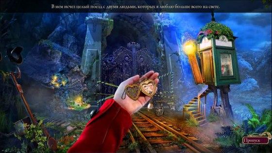 Над водой 4: Пантеон. Коллекционное издание (2013) - полная версия