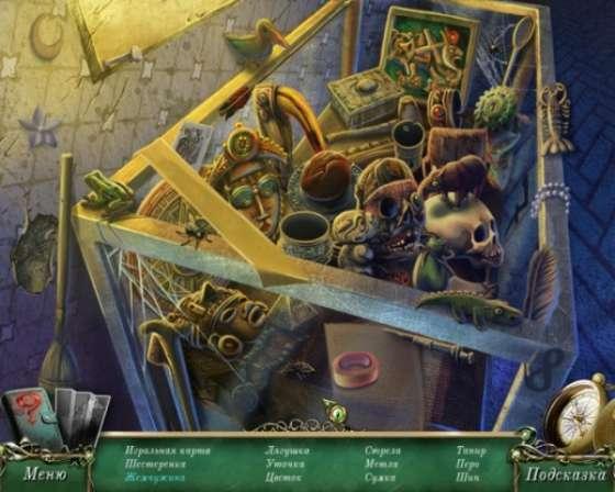 9 Улик. Секрет Змеиной бухты (2013) - полная версия