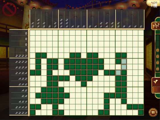 Мировой турнир. Угадай картинку (2013) - полная версия