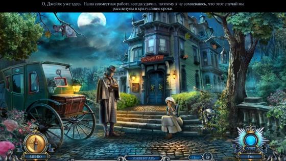 Проклятый отель 5: затмение. Коллекционное издание (2013) - полная верия