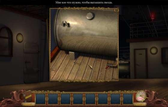 Скрытые тайны. Возвращение на Титаник (2013) - полная версия