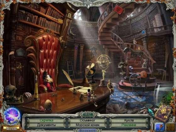 Хроники Альбиана 2. Школа магии Визбери (2013) - полная версия