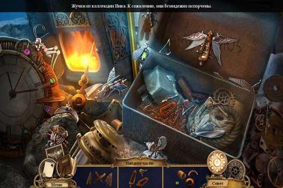 Сказки часового механизма: Стекло и Чернила Коллекционное издание (2013) - полная версия