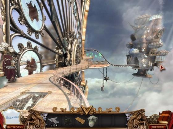 Тайны зеркала. Забытые королевства (2013) - полная версия