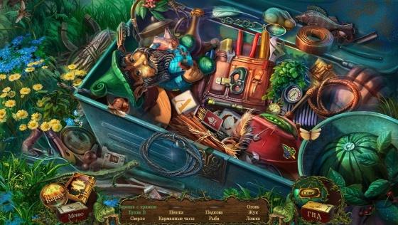 Возрождение легенды: дорога королей. Коллекционное издание (2013) - полная версия