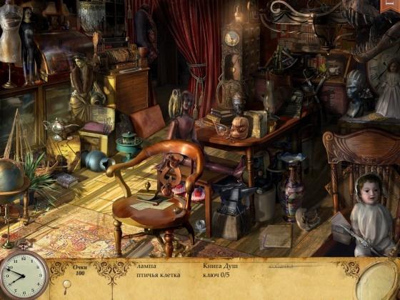 Магазин древностей. Книга душ (2013) - полная версия