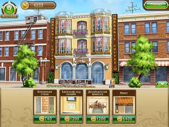Бизнес мечты. Кофейня 2 (2013) - полная версия