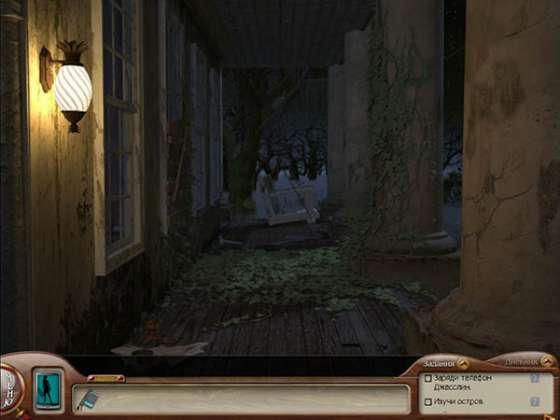 Нэнси Дрю. Призрак поместья Торнтон (2013) - полная версия