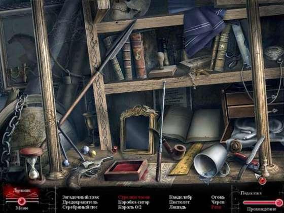 Мрачное наследие. Хранители надежды. Коллекционное издание (2013) - полная версия