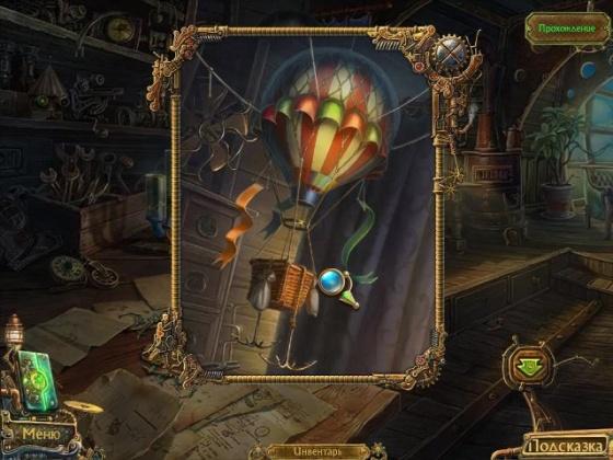 Легенды Намариэля. Железный лорд. Коллекционное издание (2013) - полная версия