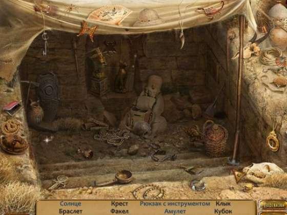 Храм жизни. Легенда четырех элементов. Коллекционное издание (2013) - полная версия
