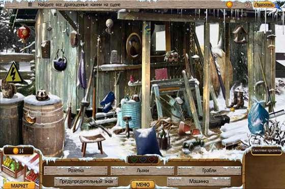 Фармингтонские рассказы 2. Зимний урожай (2013) - полная версия