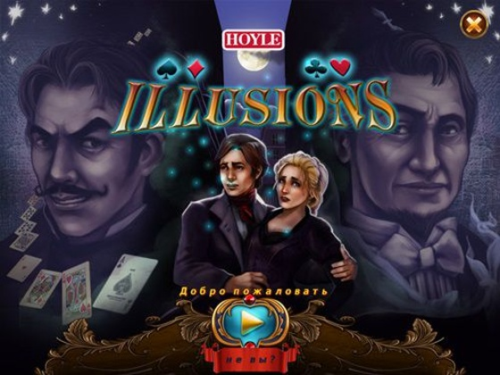 Hoyle Illusions (2014) - полная версия