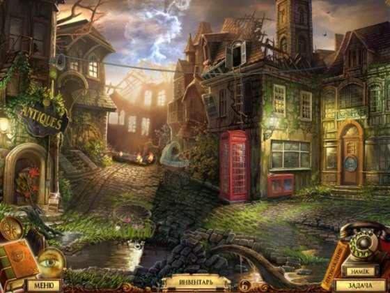 Questerium. Зловещая троица. Коллекционное издание (2014) - полная версия