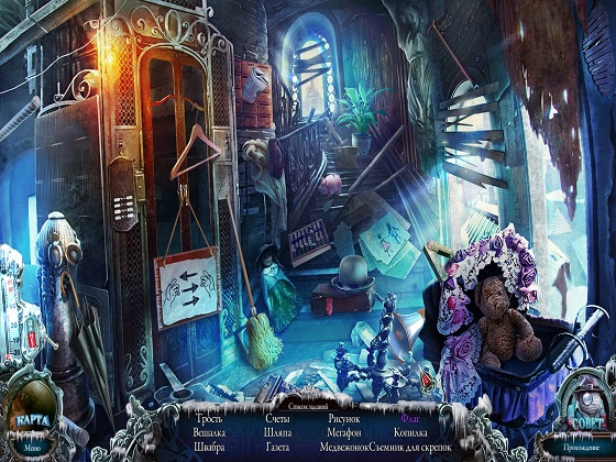 Охотники за тайнами 6: призраки Рейнклиффа. Коллекционное издание (2014) - полная версия