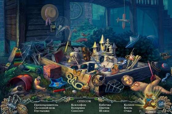 Тюрьма сновидений. Пленница. Коллекционное издание (2013) - полная версия