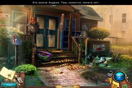 Шаг в мир грез Андреа (2014) - полная версия
