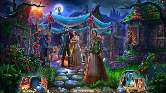 Зловещие легенды. Брошенная невеста. Коллекционное издание - полная версия