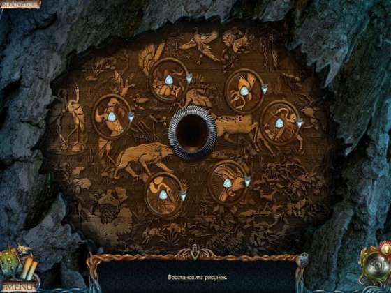 Потерянные земли. Темный Повелитель. Коллекционное издание (2014) - полная версия