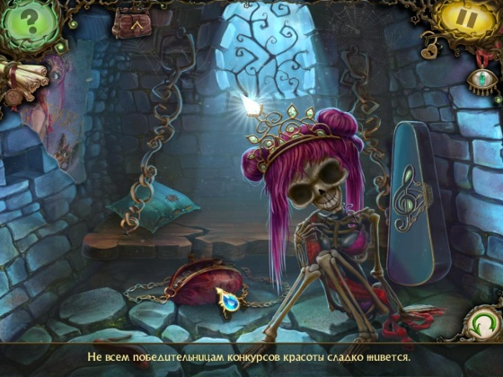 Проделки ведьмы: Лягушачье Счастье Коллекционное издание (2014) - полная версия