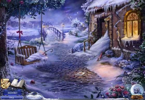 Секретные тропы. Ледяное сердце. Коллекционное издание (2014) - полная версия