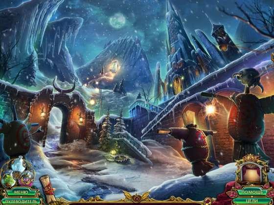 Сердце тьмы 2. Легенда о снежном королевстве. Коллекционное издание - полная версия