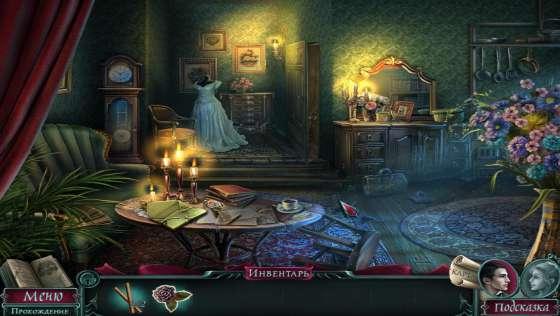 Мрачная история. Влюбленный вампир. Коллекционное издание (2014) - полная версия