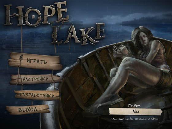 Озеро надежд (2014) - полная версия