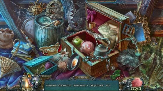 Призрачная тень волка 4: под багровой луной. Коллекционное издание (2014) - полная версия