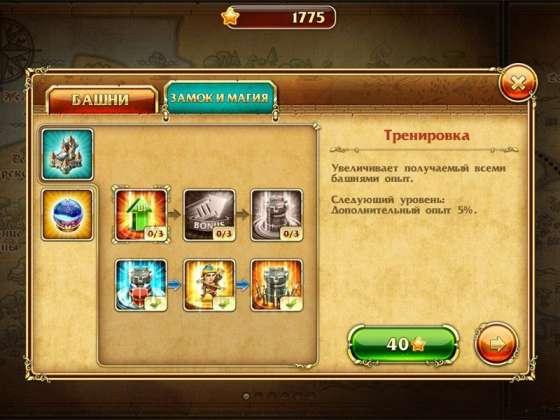 Солдатики 3. Средневековье (2014) - полная версия