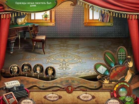 Наказанные талантом. Семь муз. Коллекционное издание (2014) - полная версия