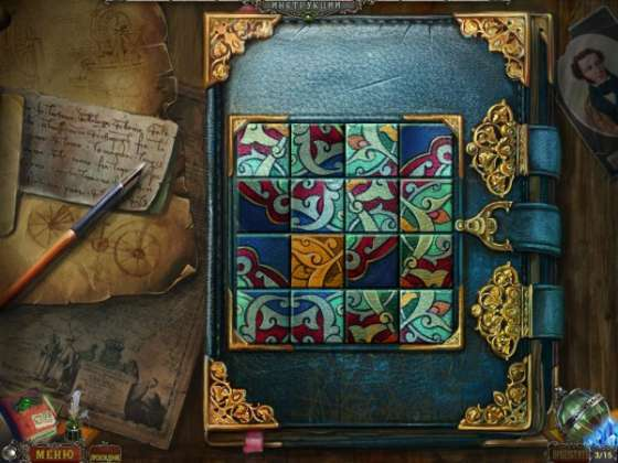 Нашептанные секреты. История Тайдвиля. Коллекционное издание (2014) - полная версия