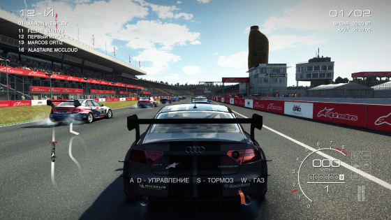 GRID Autosport. Black Edition (2014/Repack)