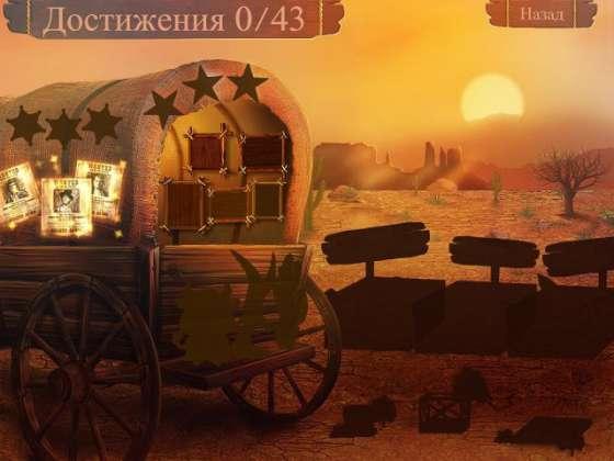 Поселенцы Запада (2014) - полная версия