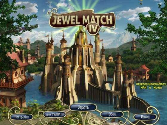 Jewel Match 4 (2014) - полная версия