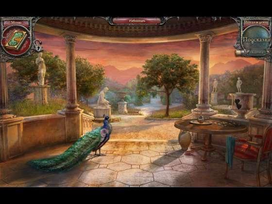 Эхо прошлого 5. Королевство отчаяния. Коллекционное издание (2014) - полная версия