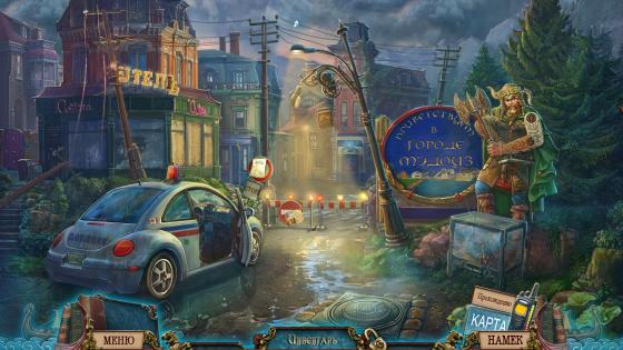 Призраки былого: cкелеты города Мэдоуз. Коллекционное издание (2014) - полная версия