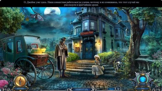 Призрачный отель 5. Затмение. Коллекционное издание (2014) - полная версия