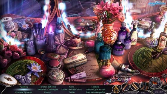 Темный мир: владычица огня. Коллекционное издание (2014) - полная версия