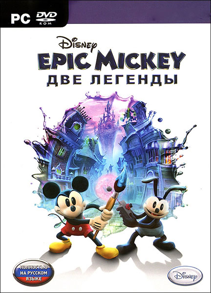 Disney Epic Mickey. Две легенды (2012) - полная версия