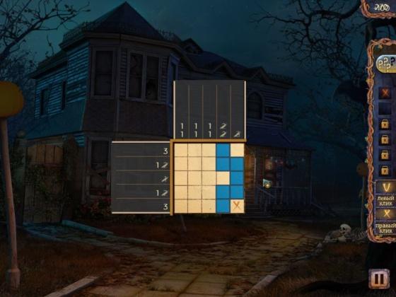 Загадки призраков 2. Угадай картинку (2014) - полная версия