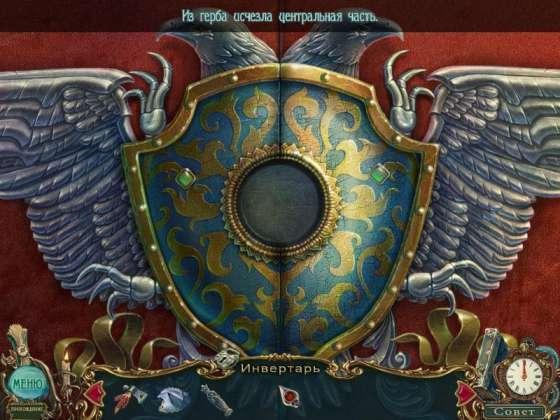 Легенды о призраках 4. Проклятье книги Вокс. Коллекционное издание (2014) - полная версия