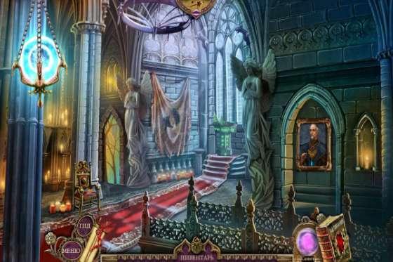 Таинственные сказки: Околдованный город Коллекционное издание - полная версия
